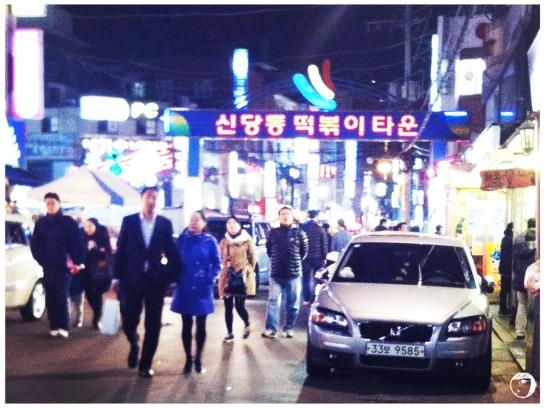 Sindang-dong, Tteokbokki Town